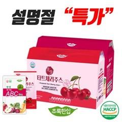 [설명절 선물]타트체리주스+ABC주스 (21포)