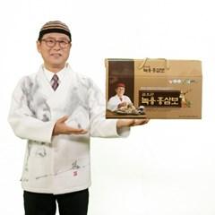 스토리셀 김오곤 녹용홍삼보2개월/3개월 60포,90포