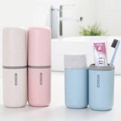 라이프토템 휴대용 물컵겸용 칫솔치약 케이스 양치통 칫솔홀더