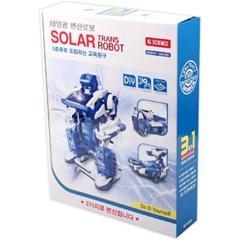 태양광 3종 변신로봇 3in1