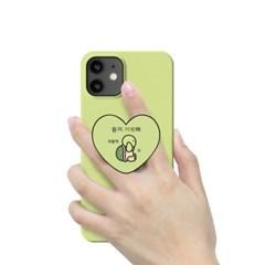 하푼 갤럭시S8플러스 귀염뽀짝 하트 스마트톡 케이스