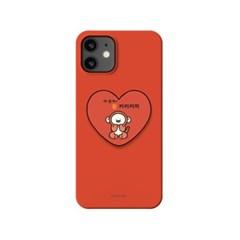하푼 아이폰11프로맥스 귀염뽀짝 하트 스마트톡케이스