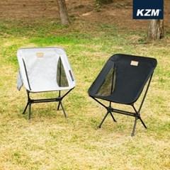 카즈미 라이젠 경량체어 K21T1C01 초경량 백패킹 캠핑 낚시의자