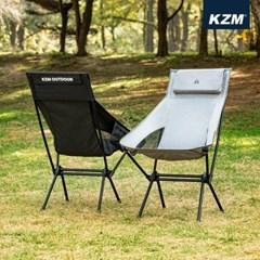 카즈미 슈비츠 하이 경량체어 K21T1C02 폴딩 롱릴렉스 캠핑의자