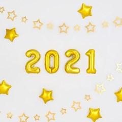 은박풍선세트 2021 소 [골드]_(12185350)