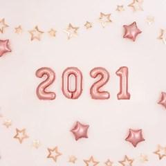 은박풍선세트 2021 소 [로즈골드]_(12185348)