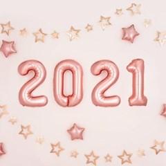 은박풍선세트 2021 중 [로즈골드]_(12185345)