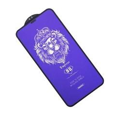 아이폰12 9H 강화 시력 보호 액정 필름 PF026_(3489236)