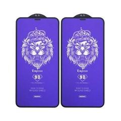아이폰12프로 9H 강화 시력 보호 액정 필름 PF026_(3489235)