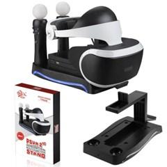 KJH 플스4VR PS4VR 전용 거치대 스탠드 / 플레이스테이션4 VR호환