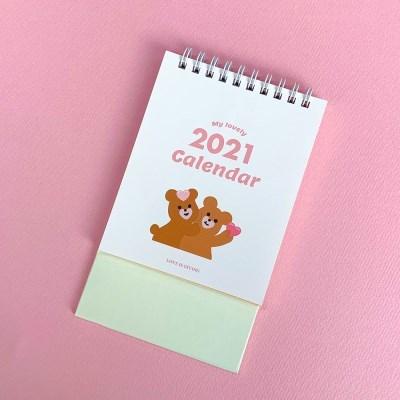 2021 하트베어 탁상달력