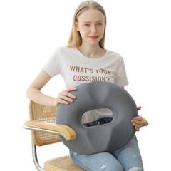 자세교정 메모리폼 방석 3D 메모리폼쿠션 도넛방석