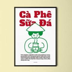 카페 쓰어다 M 유니크 인테리어 디자인 포스터 베트남 커피