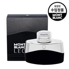 몽블랑 레전드 EDT 30ml [BH](선물포장가능)