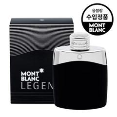 몽블랑 레전드 EDT 50ml [BH](선물포장가능)