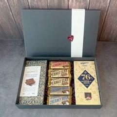 Set 05 휘태커스 뉴질랜드 벽돌초콜릿 발렌타인데이선물