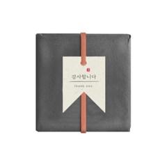 한지 감사 깃발 [텍] (10개)
