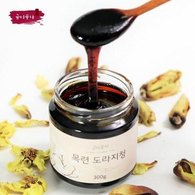 금비꽃차 김명신 명인 목련 도라지청 300g