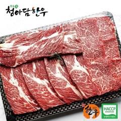 청아담 한우암소 골드 2호 선물세트 2kg (안심1kg+채끝