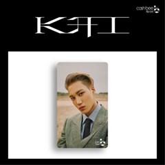 카이(KAI) - 캐시비 교통카드