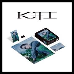 카이(KAI) - 퍼즐 패키지 [주문제작 한정판]