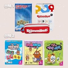 루미큐브 미니 + 카드게임 모음