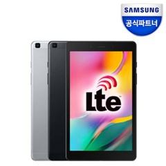 갤럭시탭A8.0 LTE 32GB (SM-T295)