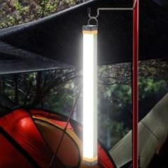 LED 충전식 캠핑 스틱 랜턴 야외실내겸용
