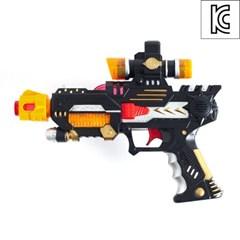 다이노 테라건 공룡 전자총/어린이선물 완구 장난감총