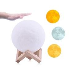 감성 달 무드등 3색 탭컨트롤 조명 인테리어 15cm