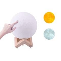 감성 달 무드등 2색 터치 조명 인테리어 15cm