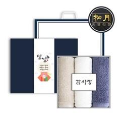 [송월타올] 40수 160g 3매 설 선물세트