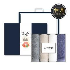 [송월타올] 40수 160g 4매 설 선물세트