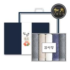 [송월타올] 40수 160g 5매 설 선물세트