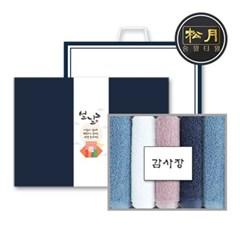 [송월타올] 40수 180g 5매 설 선물세트