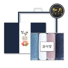 [송월타올] 40수 180g 4매 설 선물세트