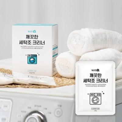 [3+1 이벤트] 깨끗한가 세탁조크리너