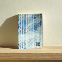 저스트노트 Code-1987 윈터 [O2960]