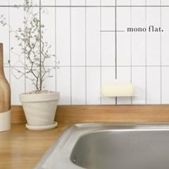 모노플랫 ctrl+v 무타공 비누 홀더 받침대 1입 비누받침