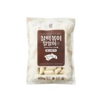 [추억의 국민학교 떡볶이] 국떡 찰떡볶이 알알이 S 500g