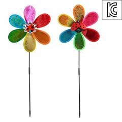 반짝이는 바람개비/어린이날선물 유치원행사 팔랑개비