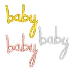 이니셜은박풍선 baby_(12188156)