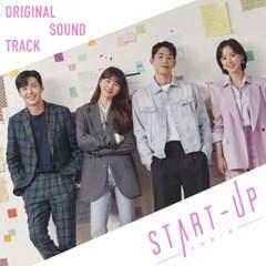 스타트업 OST - tvN 토일드라마 (3CD)