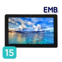 이엠비 15.6 안드로이드 태블릿PC 대형 대화면 가성비