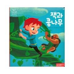 [삼성출판사] 잭과 콩나무 [Blue Bird(블루 버드) 18 ]
