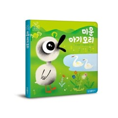 [삼성출판사] 미운 아기오리 [Blue Bird(블루 버드) 7 ]