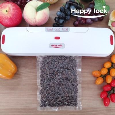 해피락 프로 유선 가정용 식품 밀봉 압축 진공포장기