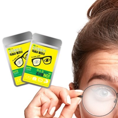 안티포그 안경닦이 마스크 김서림방지 안경클리너