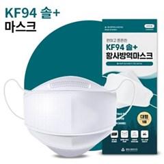[솔+]KF94마스크 100매입 식약처인증 국내산 필터 국내
