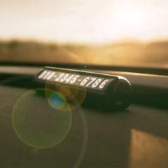 사생활보호 자석 주차번호판 / 야광 차량알림판